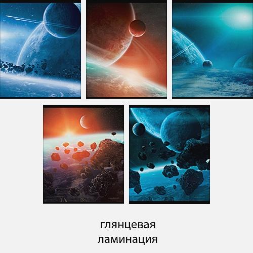 Таинственный космос 48л., 5 видов