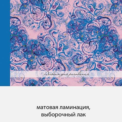 Чудесные иллюзии (склейка, 40л.)