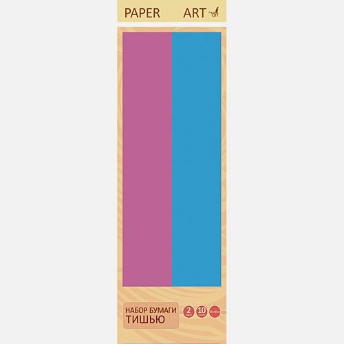 Раper Art. Розовый и насыщенно-голубой