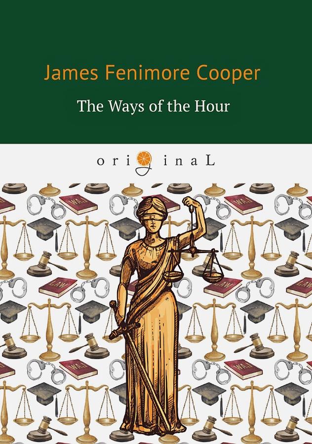 Cooper J.F. - The Ways of The Hour = Новые веяния: роман на англ.яз обложка книги
