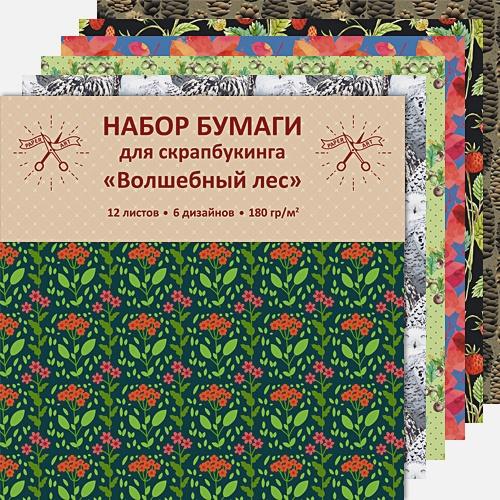 Paper Art. Волшебный лес (12 л., 6 диз.)