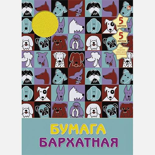 Забавные собаки (орнамент) 5л. 5цв. (ББ55119)