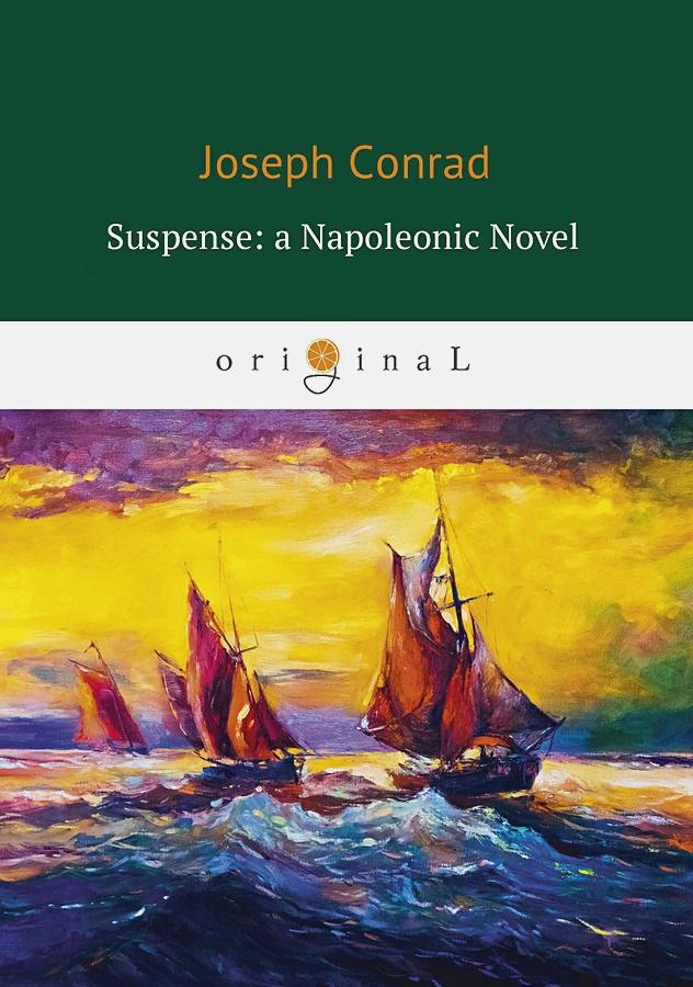 Conrad J. - Suspense: a Napoleonic Novel = Ожидание: роман Наполеона: на англ.яз обложка книги
