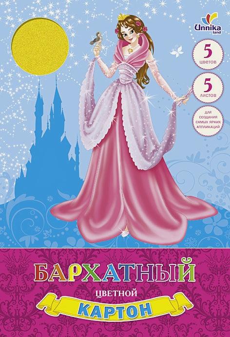 Грациозная принцесса  А4 5л.