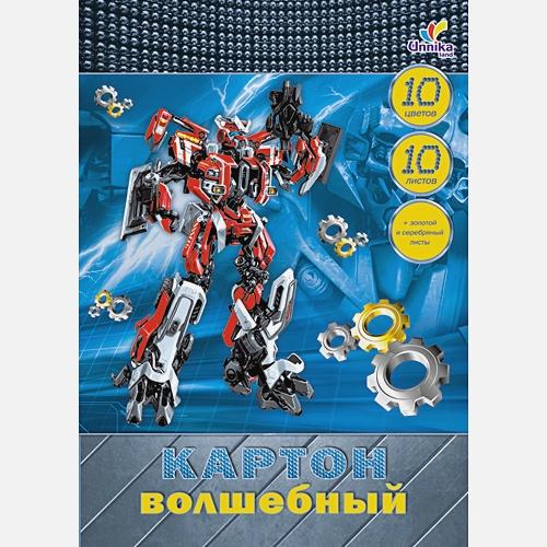 Робот. Дизайн 6 А4 10л. 10цв.