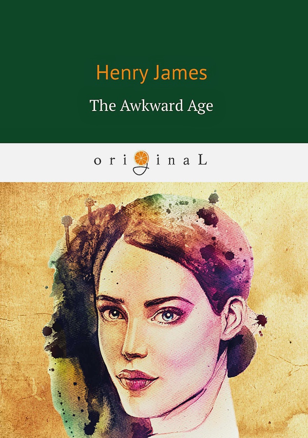 James H. - The Awkward Age = Неудобный возраст: на англ.яз обложка книги