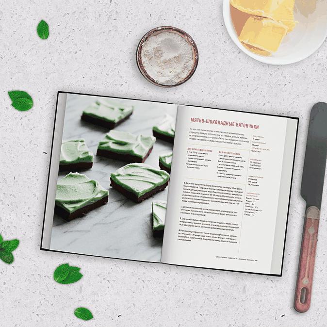 Урваши Питре - Кето-выпечка. Десерты и сладости без чувства вины обложка книги