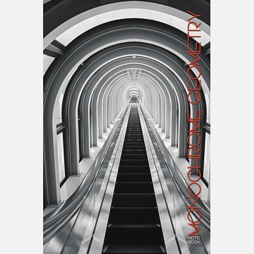 Городской стиль. Туннель (А5, 100л.)