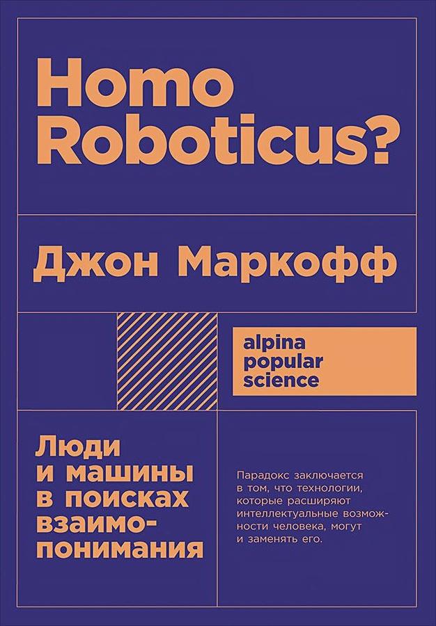 Каку М. - Параллельные миры: Об устройстве мироздания, высших измерениях и будущем космоса + покет обложка книги