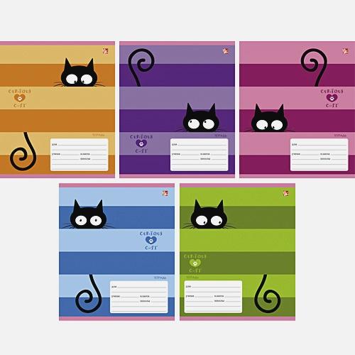 Любопытный кот (графика) (линия), 5 видов