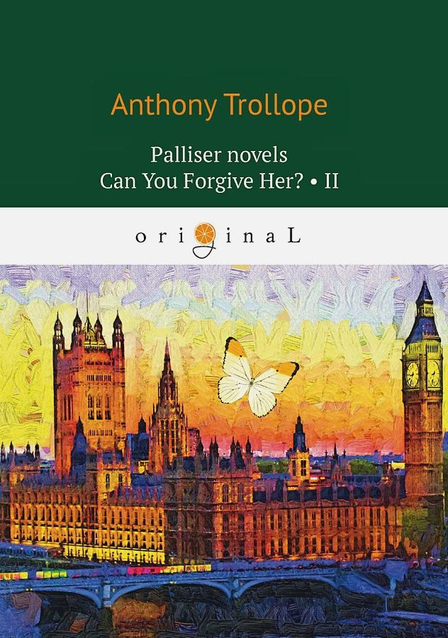Trollope A. - Palliser novels. Can You Forgive Her? 2 = Романы о Плантагенете Паллисьере. Можно ли ее простить? Ч. 2 обложка книги