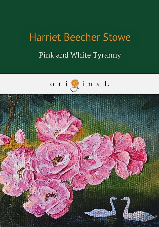 Stowe H. - Pink and White Tyranny = Бело-розовая тирания: на англ.яз обложка книги