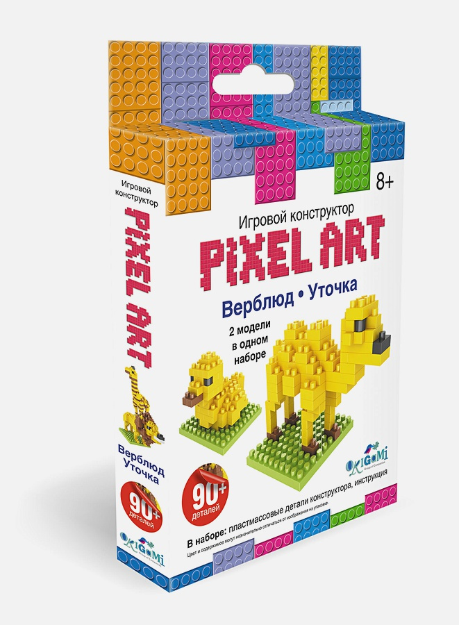 Конструктор 3D-пиксели 2 в 1. Верблюд/Уточка  арт.02309 нн