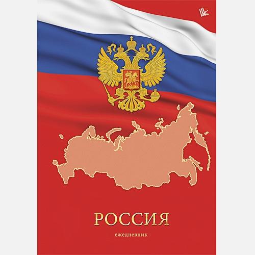 Государственная символика. Флаг 152л. А5