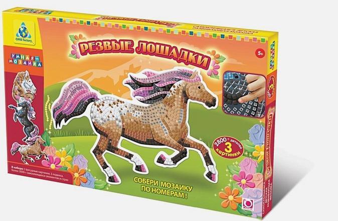 Мозаика-набор. Дикие лошади  (3 шт.) арт. 00400