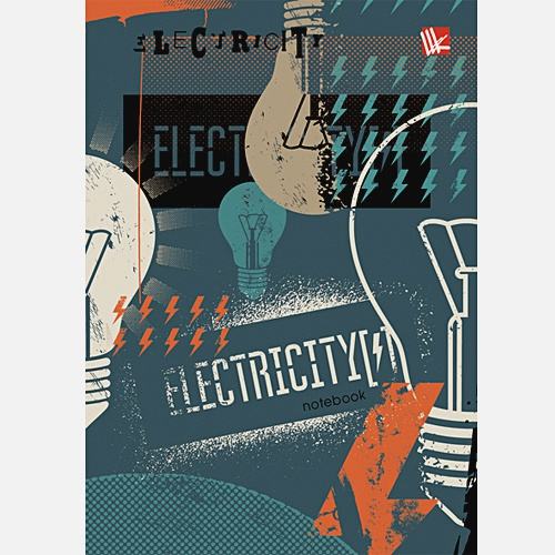 Графика Electricity 96л.