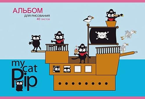 """My cat Pip"". Пиратский корабль"