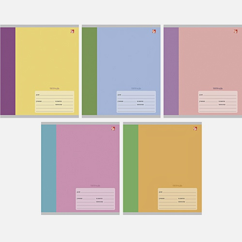 Разноцветная серия (косая линия), 5 видов