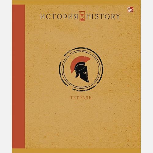Школьная классика. История