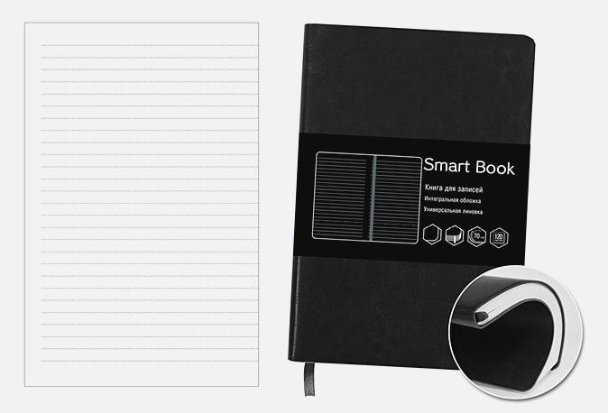 Smart Book. Черный ( А5- 120л)