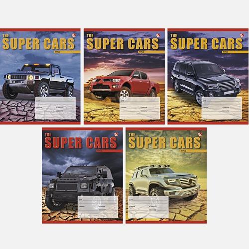 Суперавтомобили (клетка) 12л., 5 видов