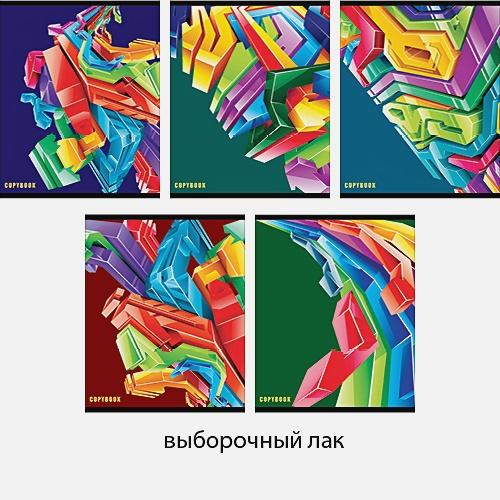 Объемная абстракция 96л., 5 видов