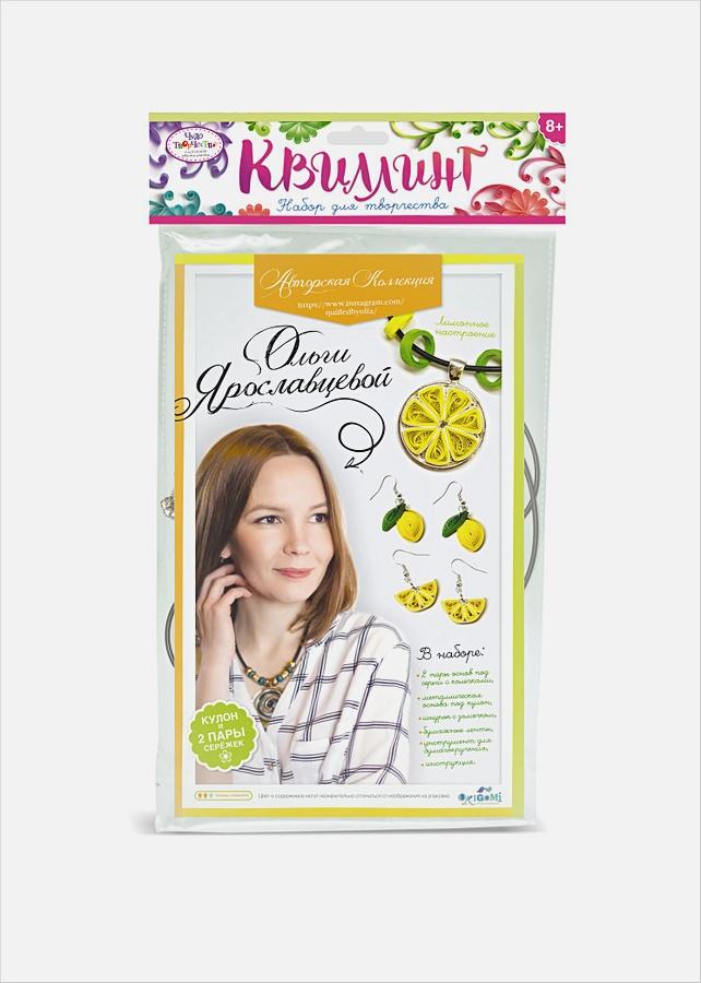 Чудо-Творчество.  Набор для создания квиллинг-украшений. Лимонное настроение. Арт. 02405