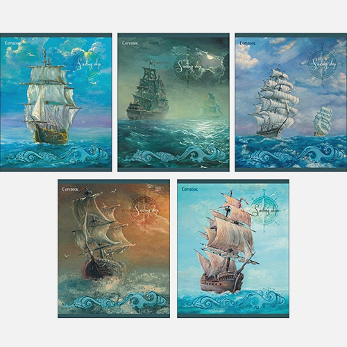 Корабли в море (живопись)