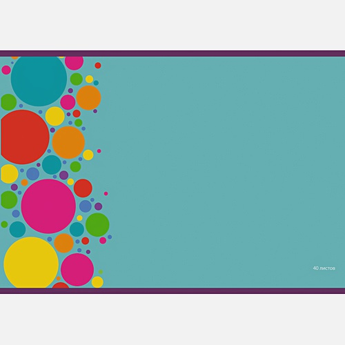 Игра цвета (скрепка, 40л.)