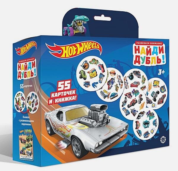 Развивающий набор «Hot Wheels. Найди дубль!»