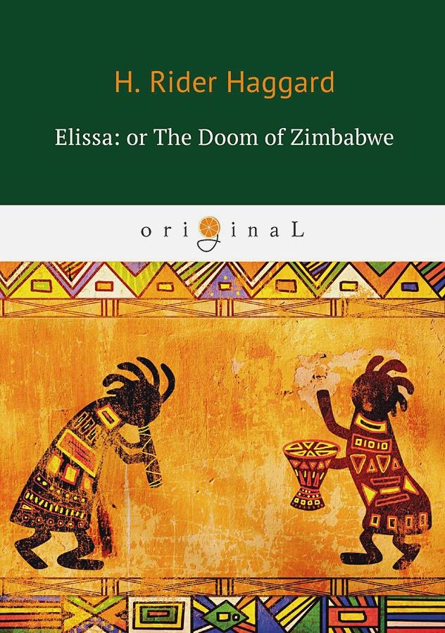 Haggard H.R. - Elissa: or The Doom of Zimbabwe = Элисса, или гибель Зимбое: на англ.яз обложка книги
