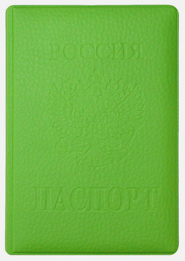 Обложка на паспорт ПВХ(Зеленая)