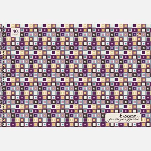 Яркие клетки (орнамент) АЛЬБОМЫ ДЛЯ РИСОВАНИЯ (гребень). 40 листов