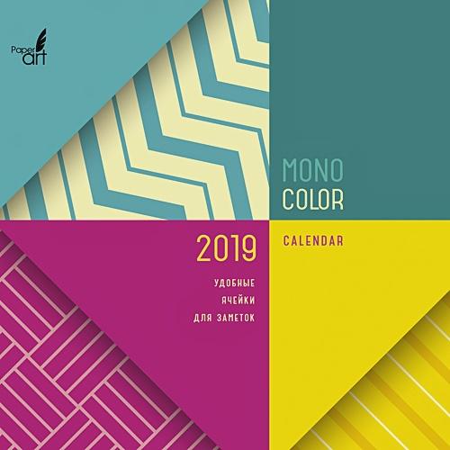 Paper art. Цвет и стиль