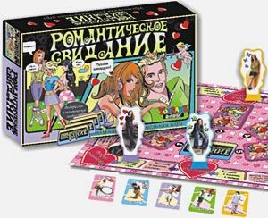 Наст.игр.:ТГ.игра для девочек. Подарочная. Романтическое свидание арт.00180