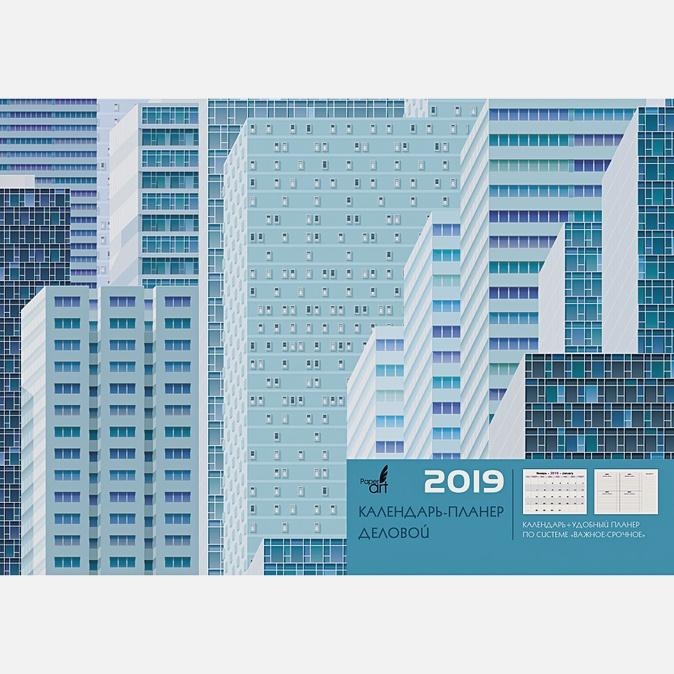 Офисный стиль. Городская графика