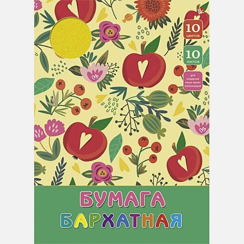 Цветы и яблоки (орнамент) 10л. 10цв. (ББ1010125)