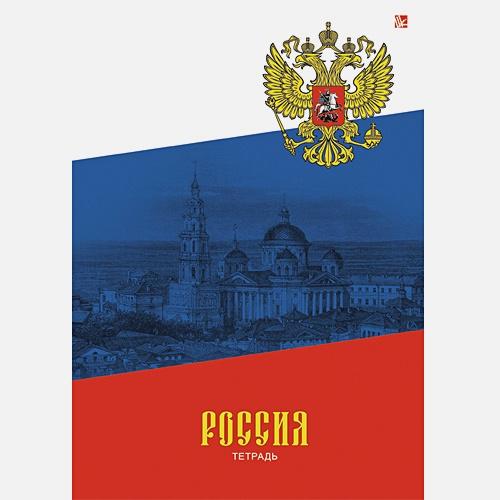 Государственная символика. Флаг 60л. А4 (евроспираль)