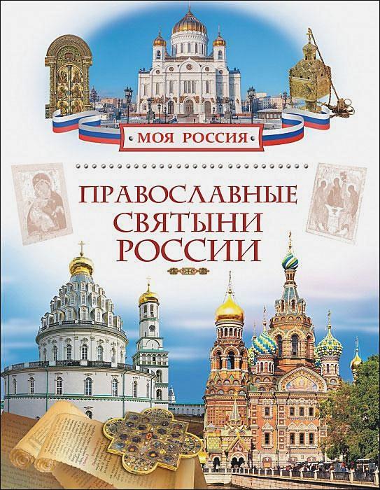 Дашевская Н. - Около музыки обложка книги