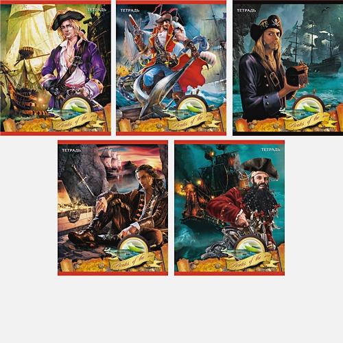 Отважные пираты 40л.,5 видов
