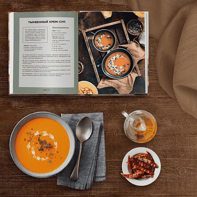 Дом там, где тепло. Уютные рецепты и коты для холодных дней ( Демьянова Ольга Андреевна  )