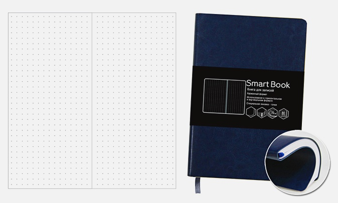 Smart Book. Синий (80л)