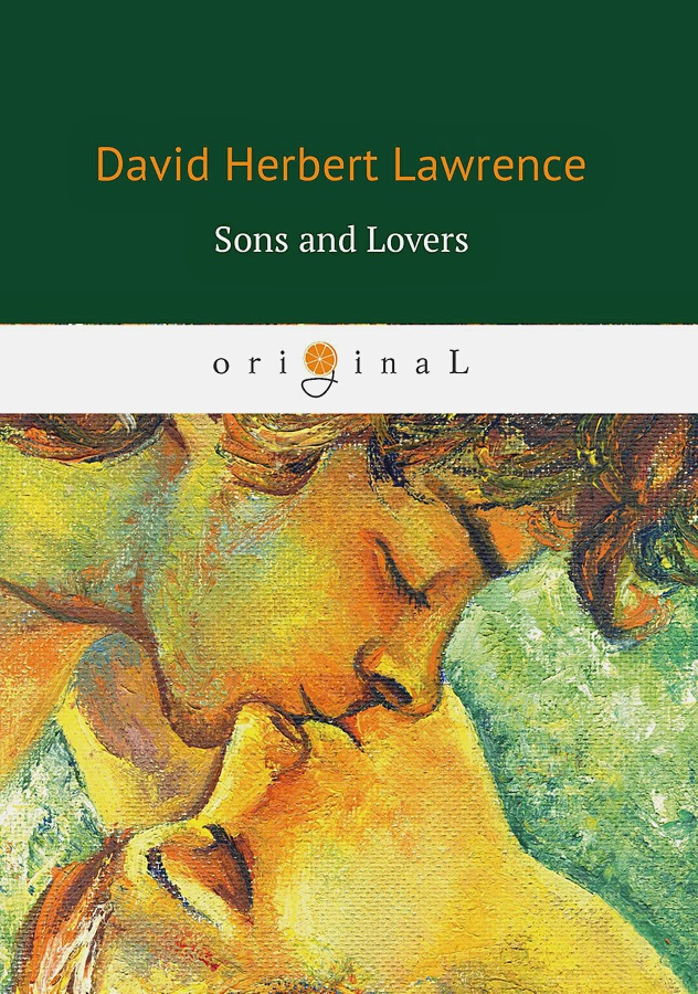 Lawrence D.H. - Sons and Lovers = Сыновья и любовники: роман на англ.яз обложка книги