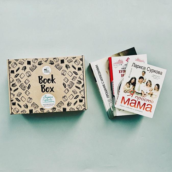 Современная семья. Книжный подарок от Ларисы Сурковой