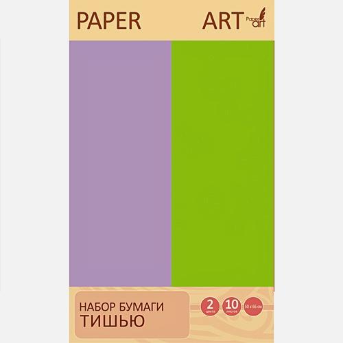 Раper Art. Нежно-сиреневый и салатовый (10л. 2цв.)