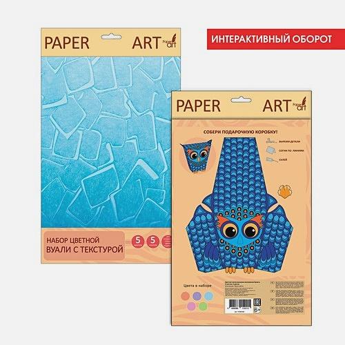 Paper Art. Нежные оттенки