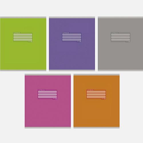 Разноцветная серия 48л., 5 видов