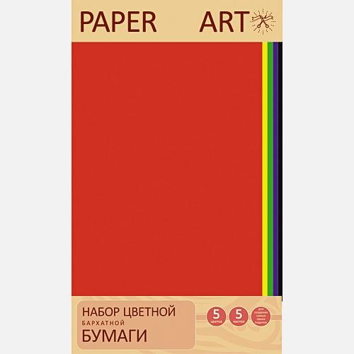 Раper Art. Глубина цвета (5л. 5цв.)