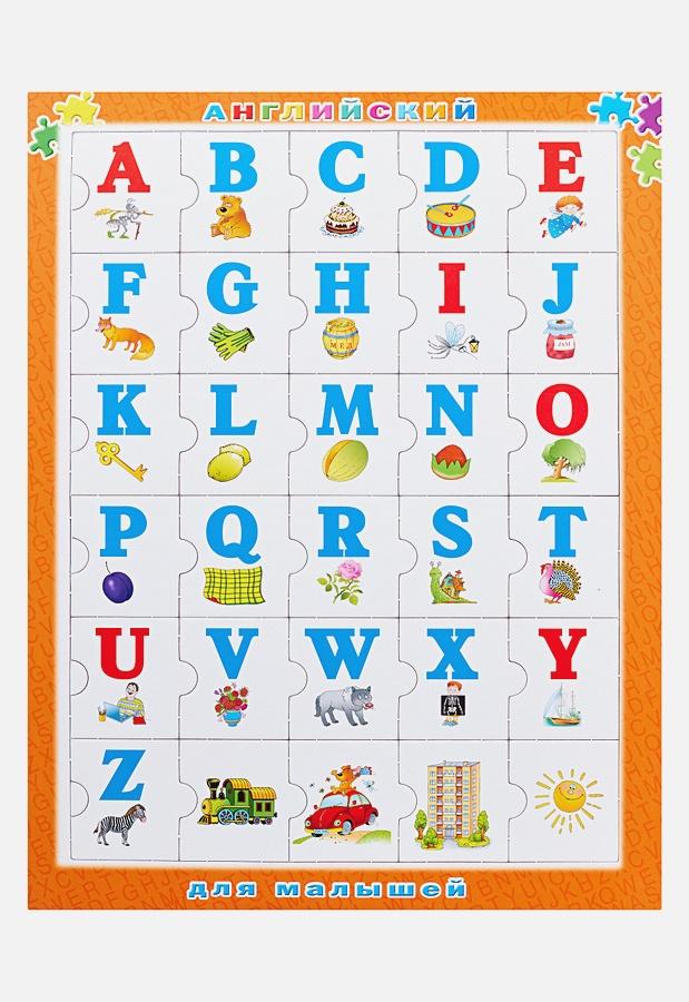 Дмитриева В.Г. - Английский для малышей обложка книги