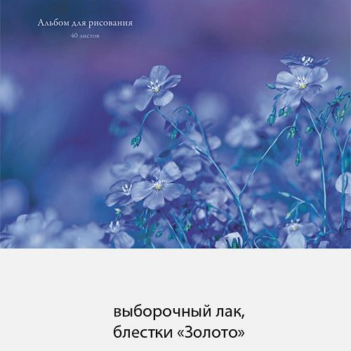 Сиреневые цветы (гребень, 40л.)